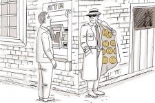 В Одессе можно купить биткоин через банкомат