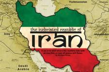 Иран присоединился к FinTech революции