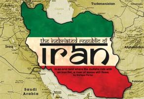 Iran_hdr