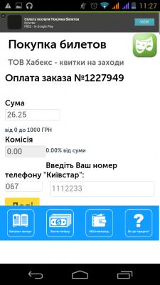 Screenshot_2015-09-11-11-27-54