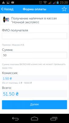 Screenshot_2015-09-11-23-20-56