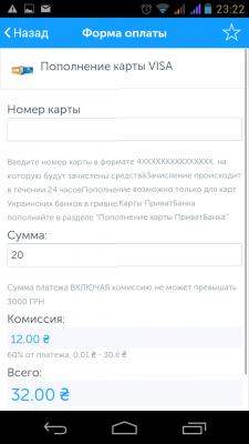 Screenshot_2015-09-11-23-22-44