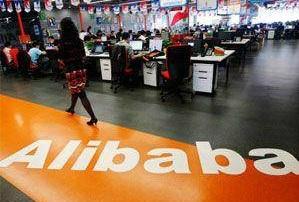 alibaba0809