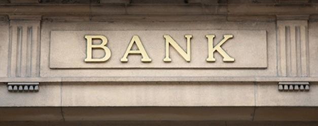 Системно-значимые банки