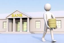 Швейцарский банк сократит 4 тыс. рабочих мест