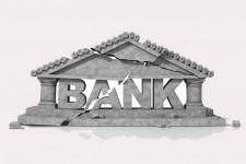 В Украине в стадии ликвидации находятся почти полсотни банков