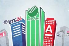 Российским банкам не прогнозируют улучшений в ближайшее время