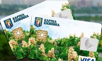 kartka_kyianyna