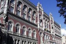Мелкие банки в Украине ждет консолидация
