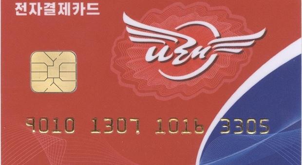 north_korean_card