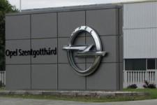 Opel запустит розничный онлайн-банк в Германии