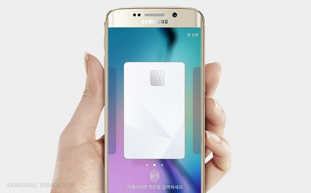 samsung_pay620