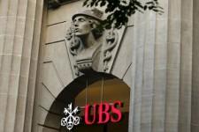 Один из крупнейших банков Европы создает виртуальную валюту