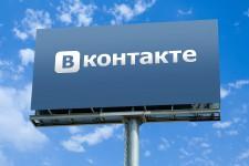 Вконтакте монетизирует видео