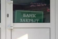 В Украине продолжают закрываться отделения банков