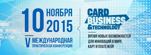 card_business2015
