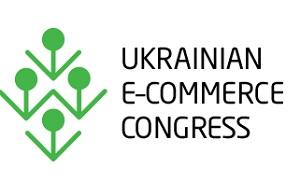 ecommerce_congress