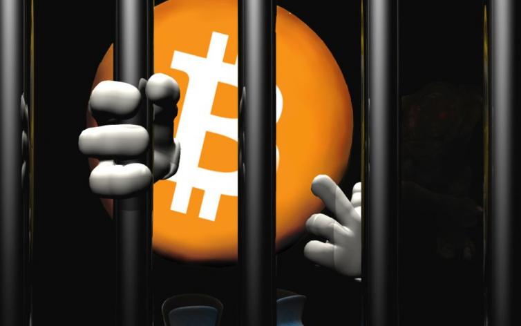 Bitcoin - рубль