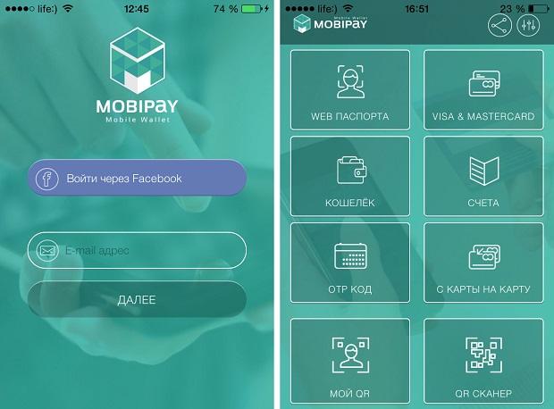mobipay1