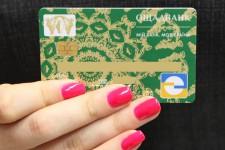 Сотрудники НБУ переходят на зарплатные карты НСМЭП