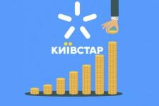 Киевстар представит новые финансовые услуги для своих абонентов