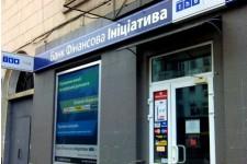 Фонд гарантирования возобновит выплаты вкладчикам «Финансовой инициативы»