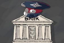 В РФ появится полицейский банк
