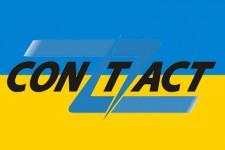 Платежная система Contact возобновляет переводы в Украину
