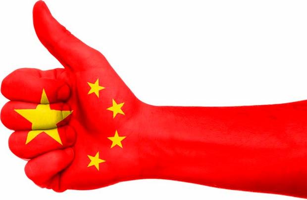china1711