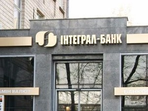 integral_bank