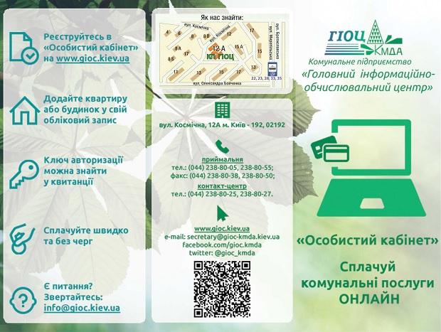 kiev_1311_1
