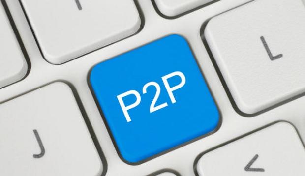 p2p2511