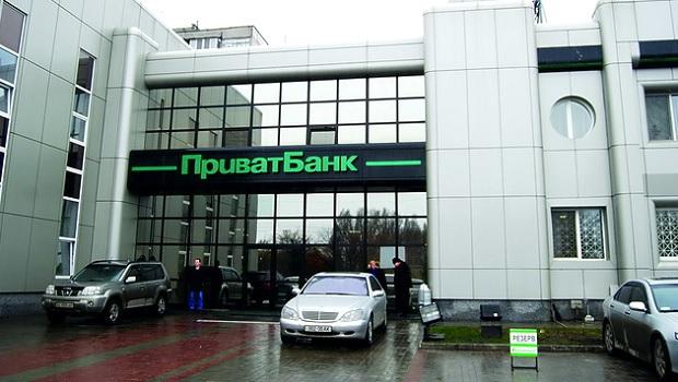 privatbank0511