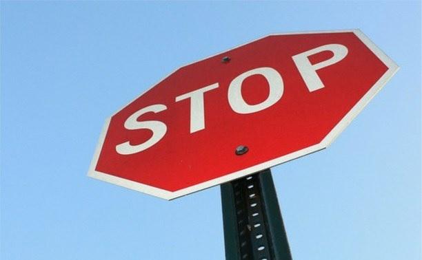 stop1311