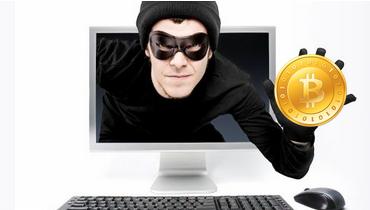 trojan-bitcoin-mining