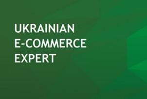 ukr_ecommerce_expert
