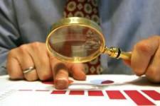 НБУ изменил правила проверки платёжных систем