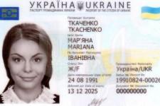 В ID-карту собираются внедрить цифровую подпись