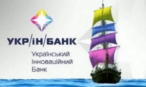 укринбанк
