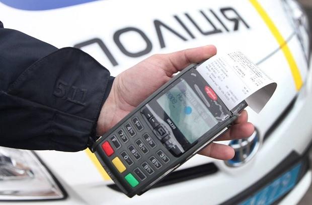 police_ukr_terminal