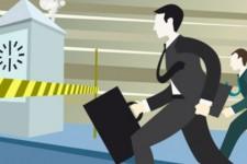 Действия НБУ могут спровоцировать уход иностранных банков