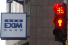 Государственный банк откажется от обслуживания частных лиц