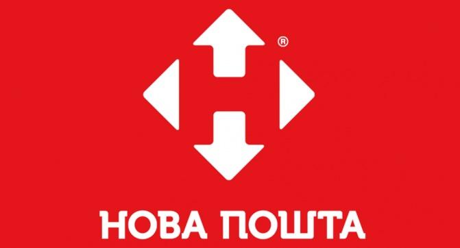 Nova-Poshta