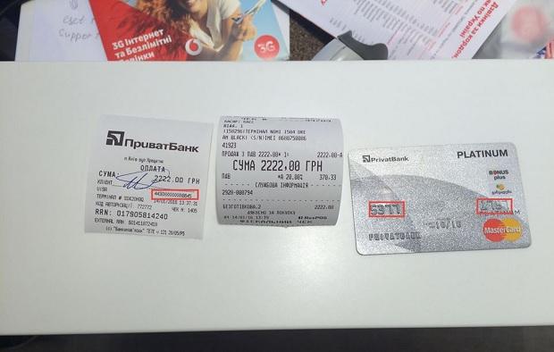 card_fraud2001