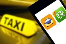 Конкурент Uber выпустит кредитные и дебетовые карты для клиентов