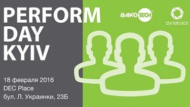 performday_kyiv