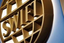 К инновационной программе Swift подключилось 45 банков