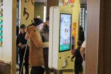 Терминалы самообслуживания в McDonald's: обзор и тестирование
