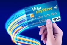 Бесконтактные карты Visa будут принимать в POS-терминалах ПриватБанка