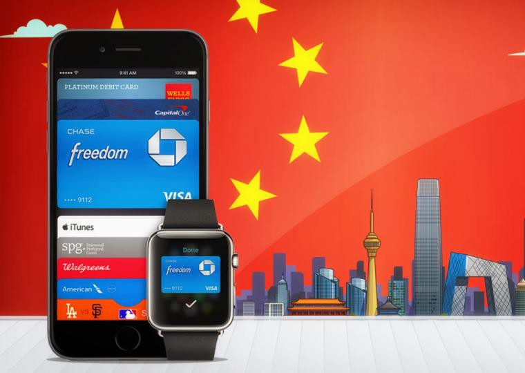 960-apple-pay-to-cash-in-on-growing-chinese-digital-payments-market-in-2016